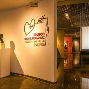 museo del poeta Miguel hernandez en Quesada